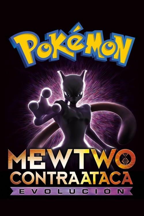 Pokémon: Mewtwo contraataca – Evolución