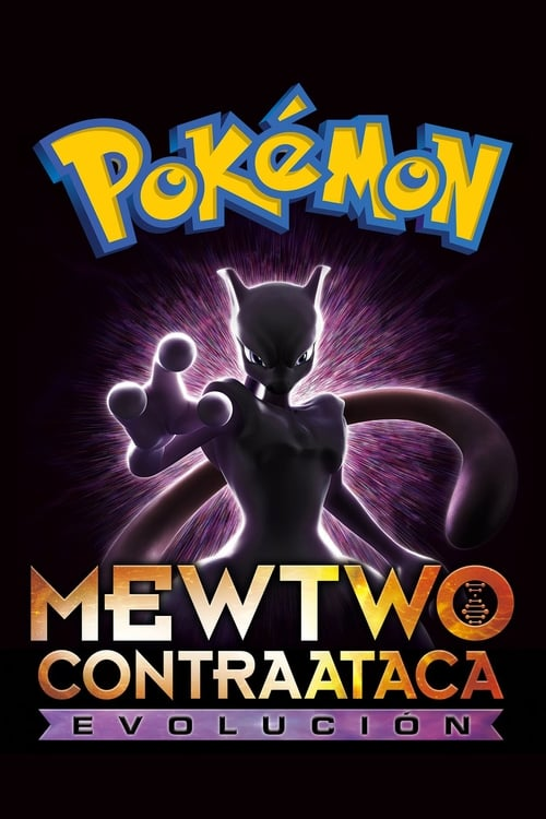 Imagen Pokémon 22 – Mewtwo Contraataca ; Evolucion