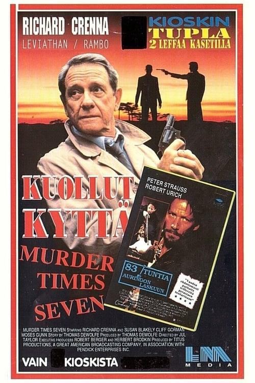 مشاهدة Murder Times Seven خالية تماما