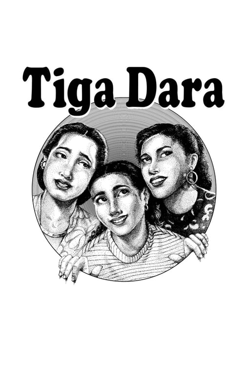 Three Maidens (1956)