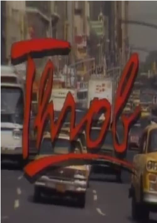 Largescale poster for Throb