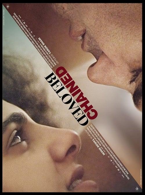 Love Trilogy: Reborn