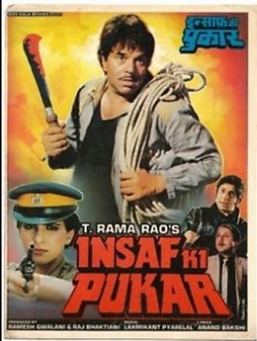 Insaf Ki Pukar (1987)