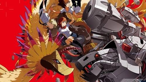 Digimon Adventure tri. Part 4: Loss -  - Azwaad Movie Database