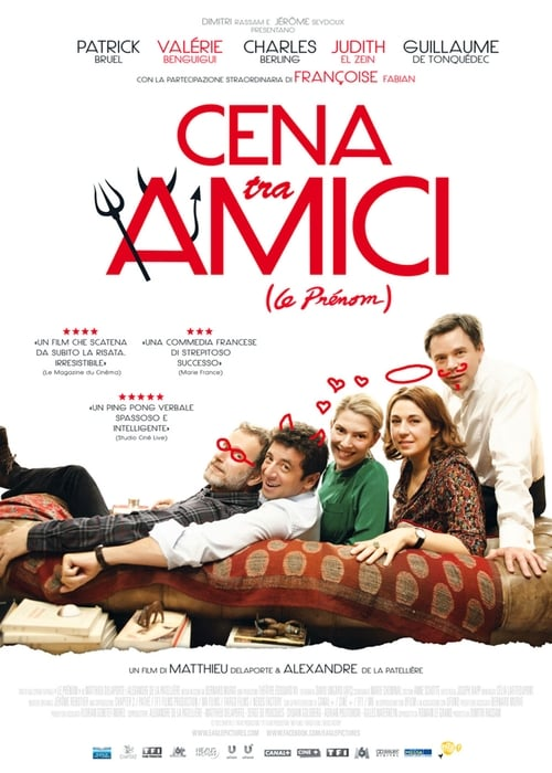 Cena tra amici (2012)