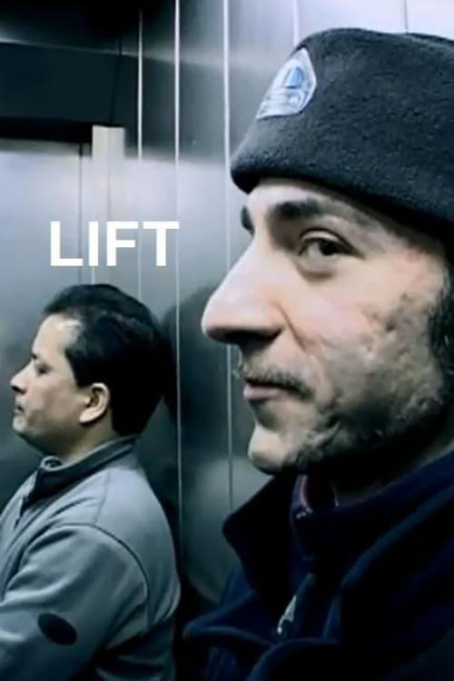 Lift ( Lift )