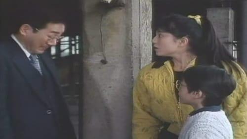 The Mobile Cop Jiban 1989 Streaming Online: Kidou Keiji Jiban – Episode Episode 44