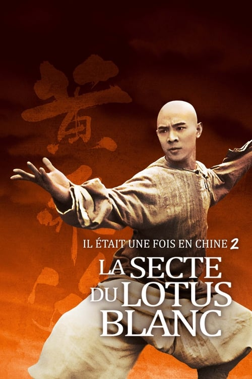 [720p] Il était une fois en Chine 2 : La secte du lotus blanc (1992) streaming Amazon Prime Video