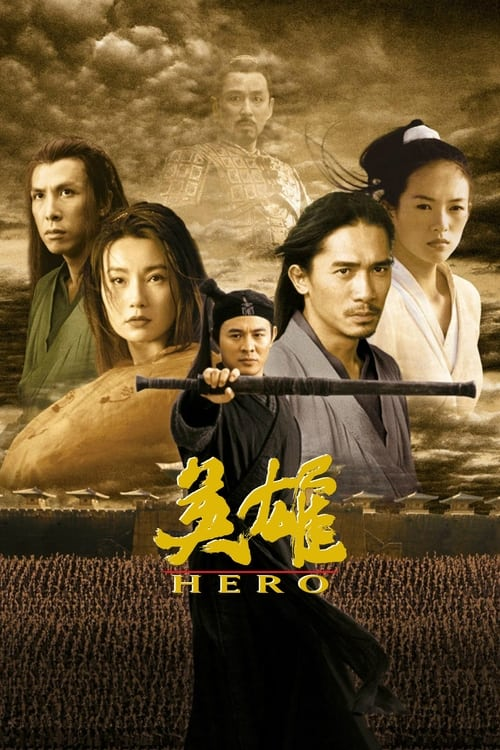 [FR] Hero (2002) streaming vf