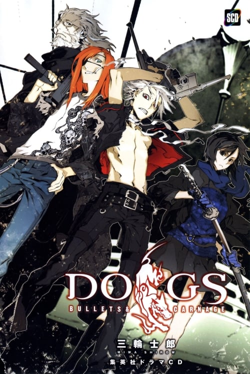 Dogs: Stray Dogs Howling in the Dark (2009)