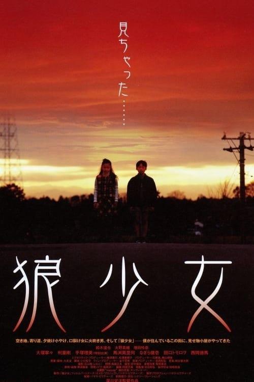 Filme Ôkami shôjo De Boa Qualidade Gratuitamente