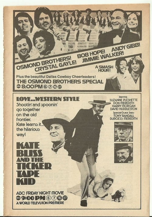Kate Bliss and the Ticker Tape Kid (1978)