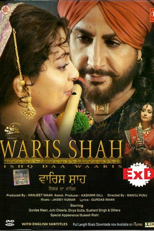 Waris Shah: Ishq Daa Waaris