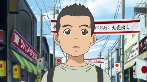 Showa Monogatari : Season 1 – Episode Episode 13