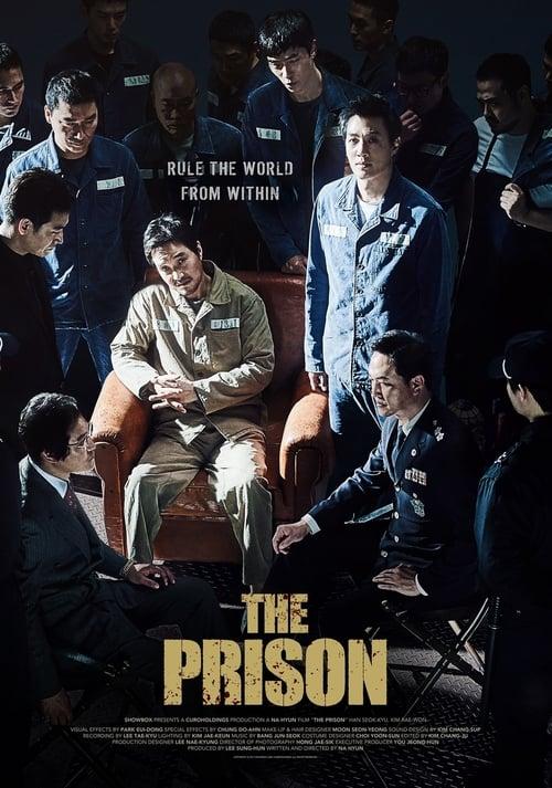 프리즌 poster