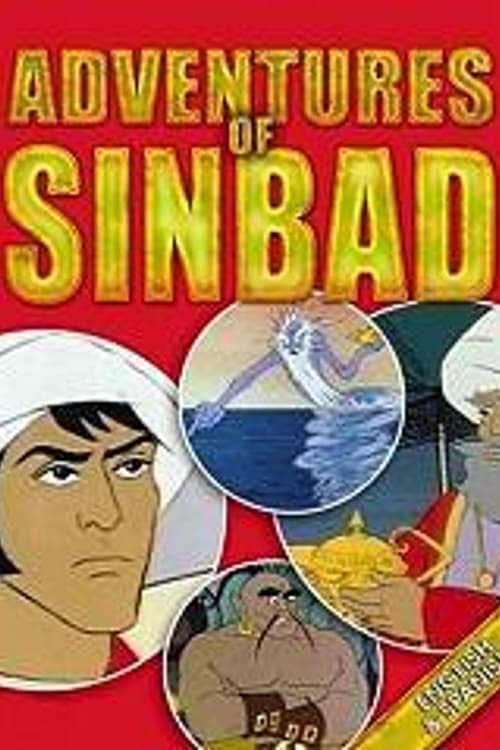 The Adventures of Sinbad 1979