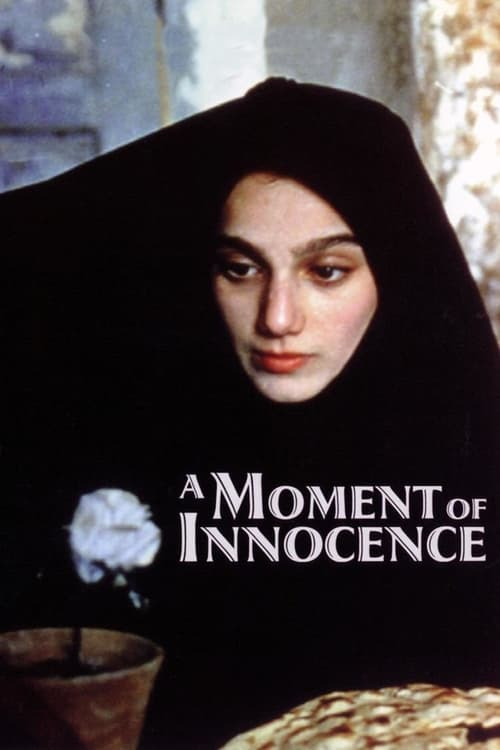 Largescale poster for A Moment of Innocence