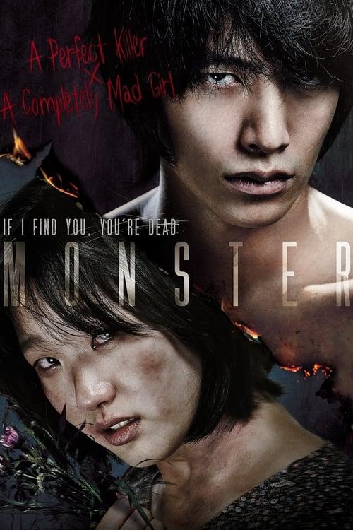Mira Monster (korean) En Buena Calidad Hd
