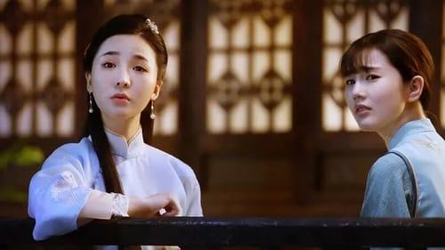 Gong Fu Zong Shi Huo Yuan Jia