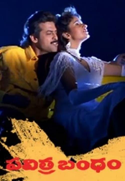 Assistir Filme Pavithra Bandham De Boa Qualidade