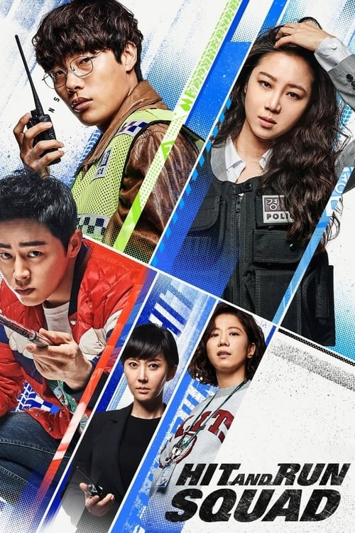 Hit-and-Run Squad (2019) Poster
