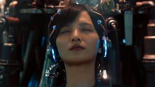 Dream Raider (2020)