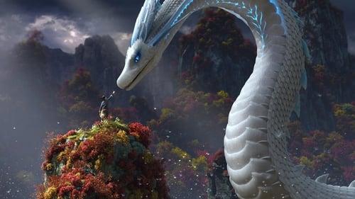 白蛇:缘起