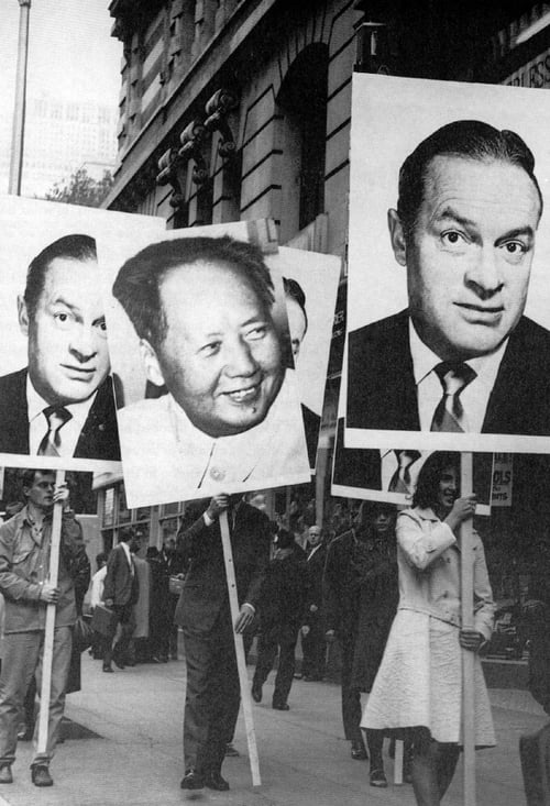 Mao-Hope March (1966)