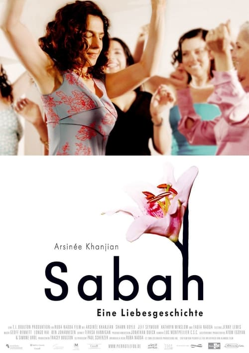 ساعة Sabah باللغة العربية