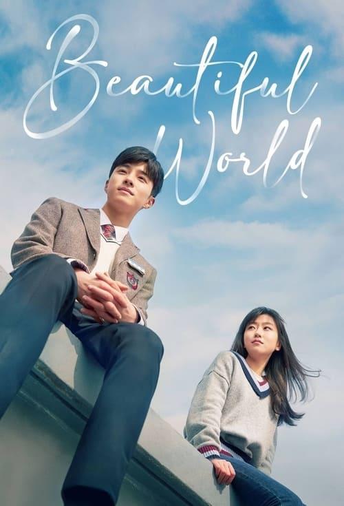 Beautiful World ( 아름다운 세상 )