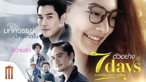 7 Days (2018) Subtitle Indonesia