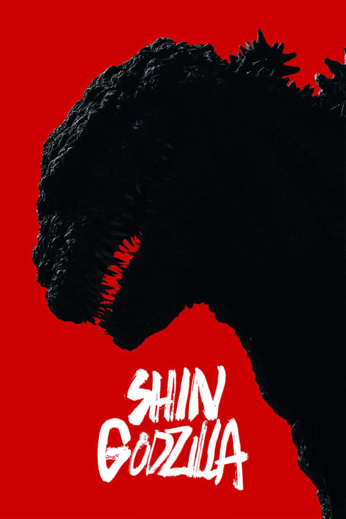 Streaming Shin Godzilla (2016) Movie Free Online