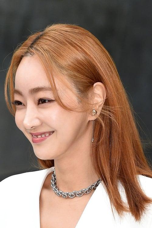 Seo Hyo-rim
