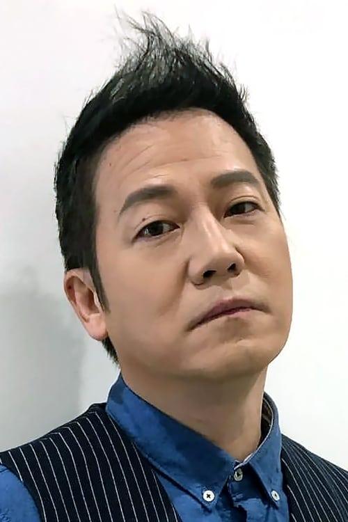 Stephen Au