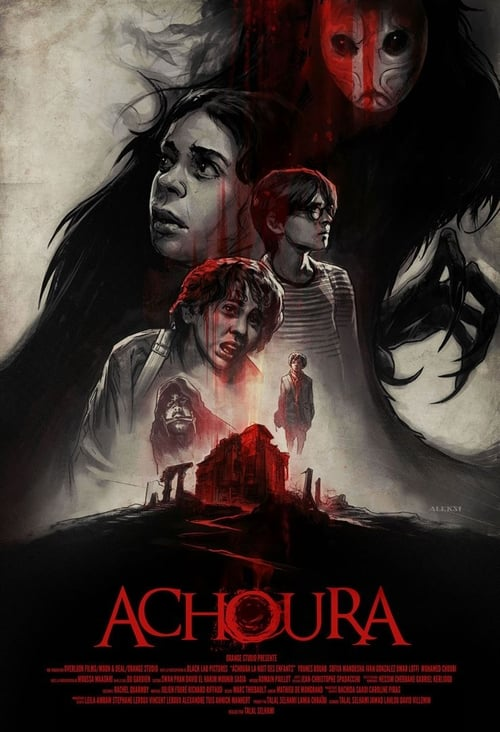 Achoura 2018