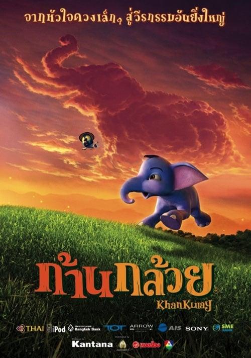 Mira La Película El elefante azul Doblada En Español