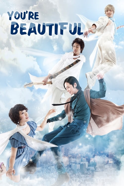You're Beautiful-Azwaad Movie Database