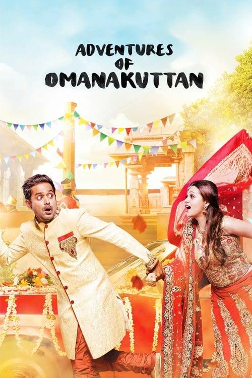 Adventures of Omanakuttan (2017)
