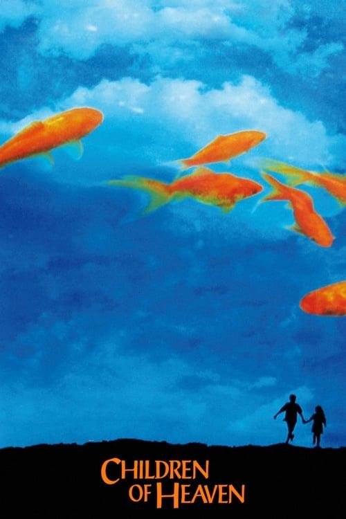 بچههای آسمان Movie Poster
