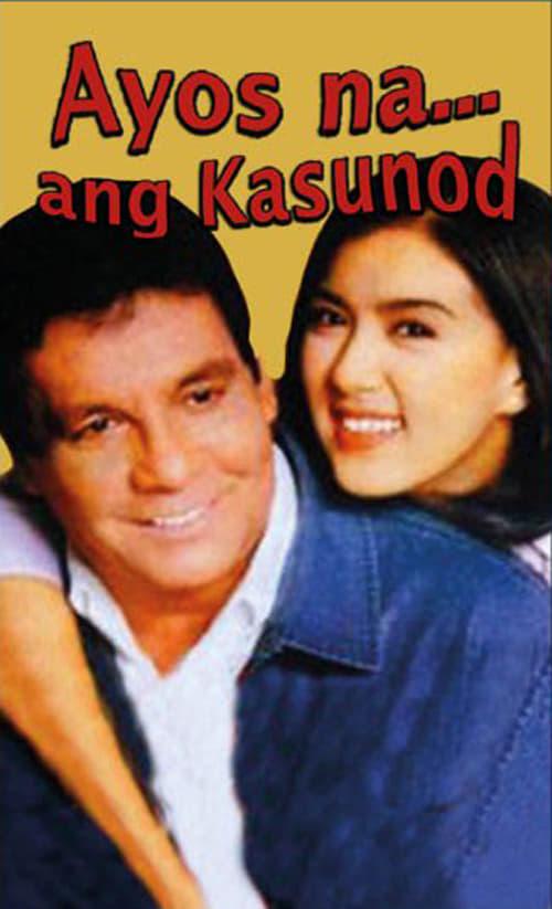 Ayos na... ang kasunod (2000)