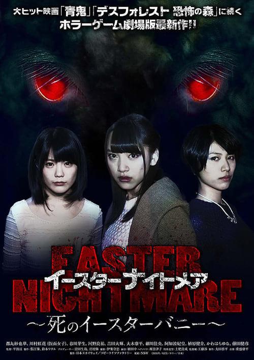 Ver pelicula Easter Nightmare: shi no Easter Bunny Online