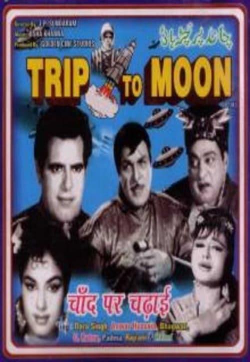 Chand Par Chadayee (1967)