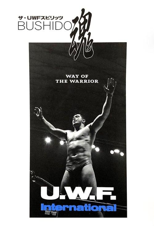 Bushido: Way of the Warrior