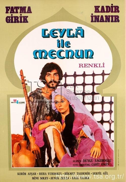 Leyla ile Mecnun (1972)