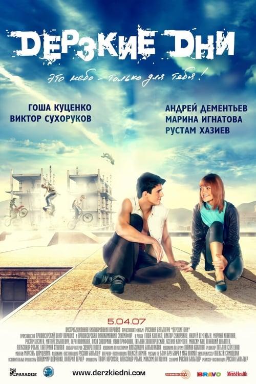 Derzkie Dni - Poster