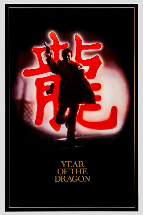 Streaming Year of the Dragon (1985) Best Quality Movie