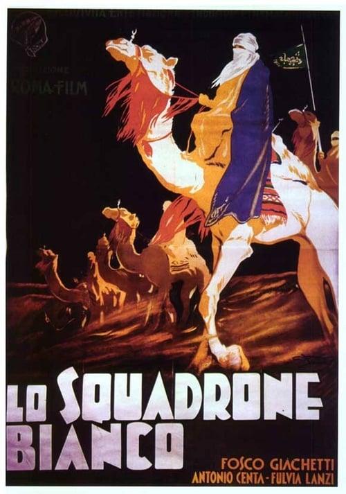 White Squadron