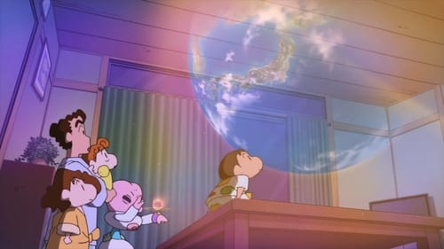 Crayon Shin-Chan: Invasion!! Alien Shiriri (2017)