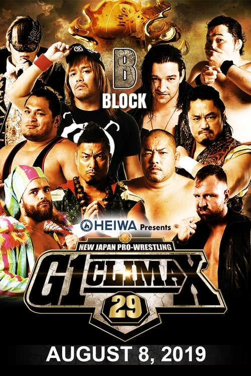 Look at the page NJPW G1 Climax 29: Day 16