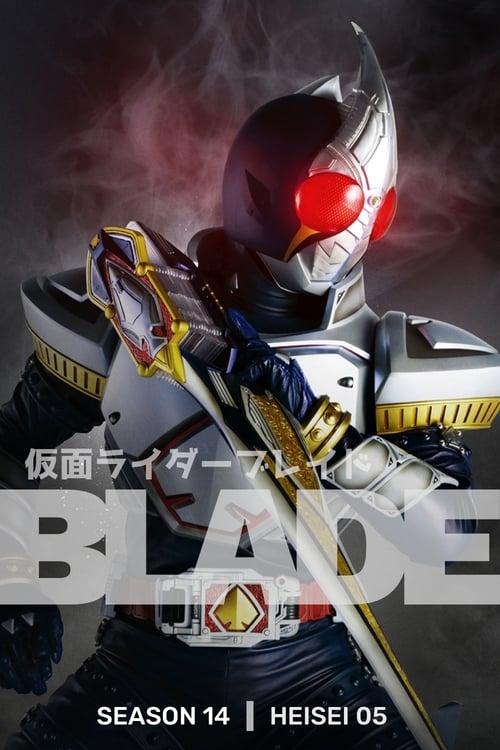 Kamen Rider: Kamen Rider Blade